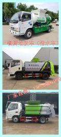 餐厨垃圾车 泔水运输车那里卖便宜