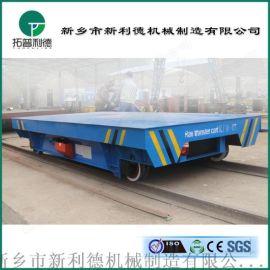 液压升降式平台车钢渣转运输钢包车电动平板车