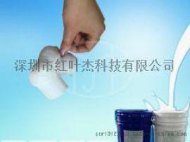 液体发泡硅胶双组份室温固化