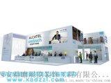 咸阳文化展览制作公司展览展示制作