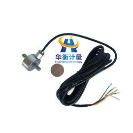 称重传感器 测力传感器 HH8204L25
