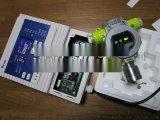 酒精气体报警器厂家 固定式酒精浓度探测设备