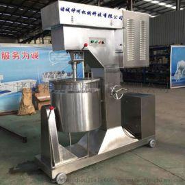 厂家直销各种商用肉类变频打浆机  不锈钢材质