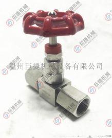 压力表针型阀 压力表阀JJM1压力表仪表阀