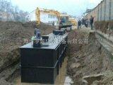 小型醫療廢水處理設備廠家供貨