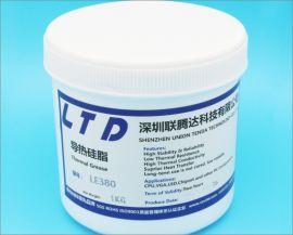 led散熱膏 納米級導熱矽脂 道康寧替代品