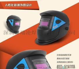 X601 深圳瑞凌电焊防护面罩 变光焊帽批发