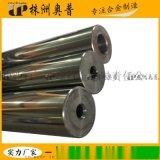 高硬度高耐磨度硬質合金鎢鋼抗震刀杆