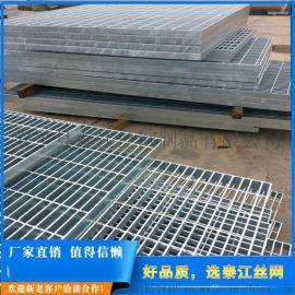 泰江平台钢格板、镀锌平台钢格板、现货热镀锌钢格板