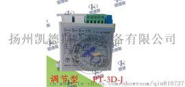 電動裝置 模組 PK-3D-J