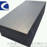定製加玻纖尼龍板 耐高溫自潤滑造紙用尼龍板