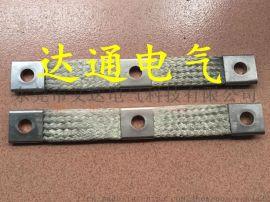 专业定制高压导电带 **紫铜线建筑幕墙防雷铜导线