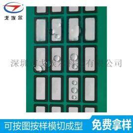 IP67聽筒防水防塵網廠家