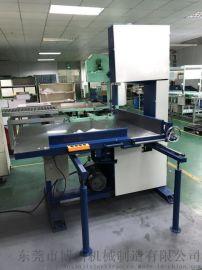 东莞市标准高效率立切机