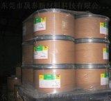 醫療耐高溫250度FEP PFA電線塑料找晟泰科技