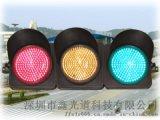300红黄绿满屏三单元交通灯,LED交通红绿灯厂家