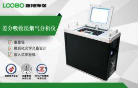 路博環保LB-3040-B紫外差分吸收法煙氣分析儀