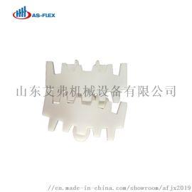 厂家  优质柔性形链板 Flex链