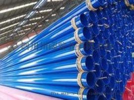 四川涂塑钢管厂家生产dn20-dn1800