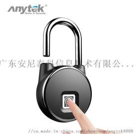 指纹挂锁户外防水箱包指纹锁