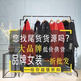 女装睡衣唯众良品加盟电话号码女装尾货货源针织衫女装小背心