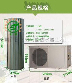 龙华格力空气能热水器v97t