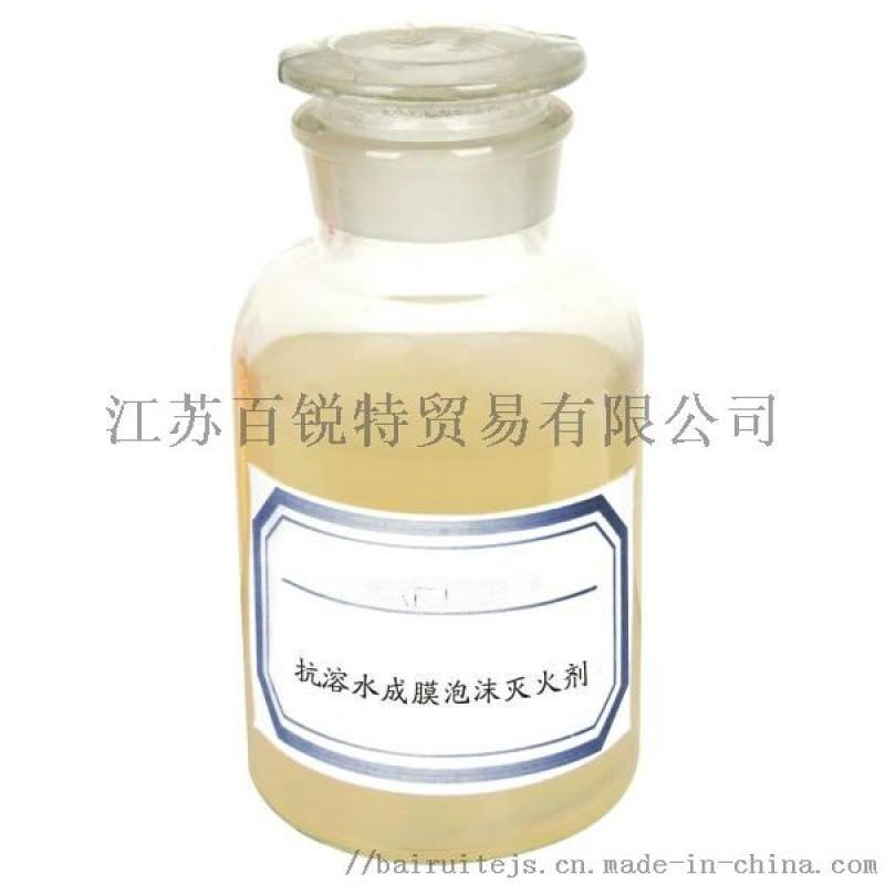 6%抗溶性水成膜泡沫滅火劑 3C認證