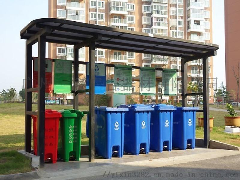 户外新垃圾分类亭回收站分类房回收投放站分类棚垃圾房