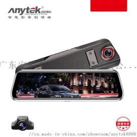 流媒体后视镜行车记录仪货车行车记录仪双镜头录像