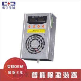 环网柜智能除湿装置 JXCS-A80S 发展现状