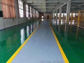 淄博混凝土密封固化剂提高混凝土使用寿命
