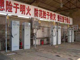 液化气灌装秤(YSG-120/150/2000)