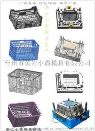 中国注塑模具源头工厂周转筐塑料模具可定制开模