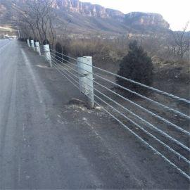 缆索护栏-缆索护栏厂家-公路缆索护栏厂家