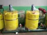 電廠專用迴圈水加藥裝置