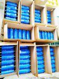 银隆钛酸锂电池LTO 66160-2.3V-30AH