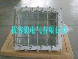 BAT52-L400方形防爆泛光燈車間棚頂燈直銷