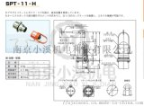 大和DAII安全鎖SPT-11-H 優勢產品