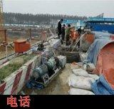 广西防城港市四档变速高压注浆泵双缸活塞式注浆泵厂家