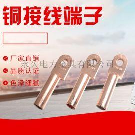 铜鼻子生产厂家 永久金具