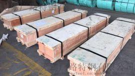 耐热钢1Cr6Si2Mo热轧板卷 扁钢