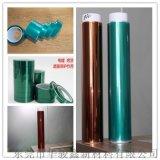 pet硅胶高温胶带,保护遮蔽绝缘胶带。