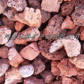 红色火山石颗粒 黑色园艺多肉造景火山石颗粒 火山岩