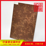 銅板做舊不鏽鋼彩色板 不鏽鋼生產廠家直銷