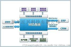 MES系统软件设备工装管理