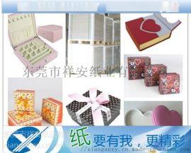收纳盒专用灰纸板(耐弯折单灰纸板)