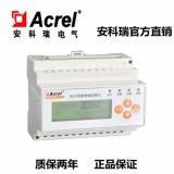 安科瑞AIM-M200醫療IT專用絕緣監測儀
