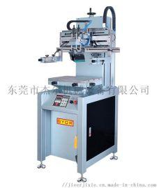 热销供应转盘平面丝印机 小型丝网印刷机 东莞厂家直销350型