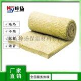 岩棉卷毡生产厂家 岩棉卷毡规格型号
