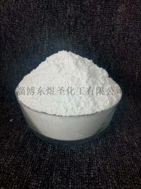 高白氢氧化铝H-WF-2N 淄博东煜圣厂家供应